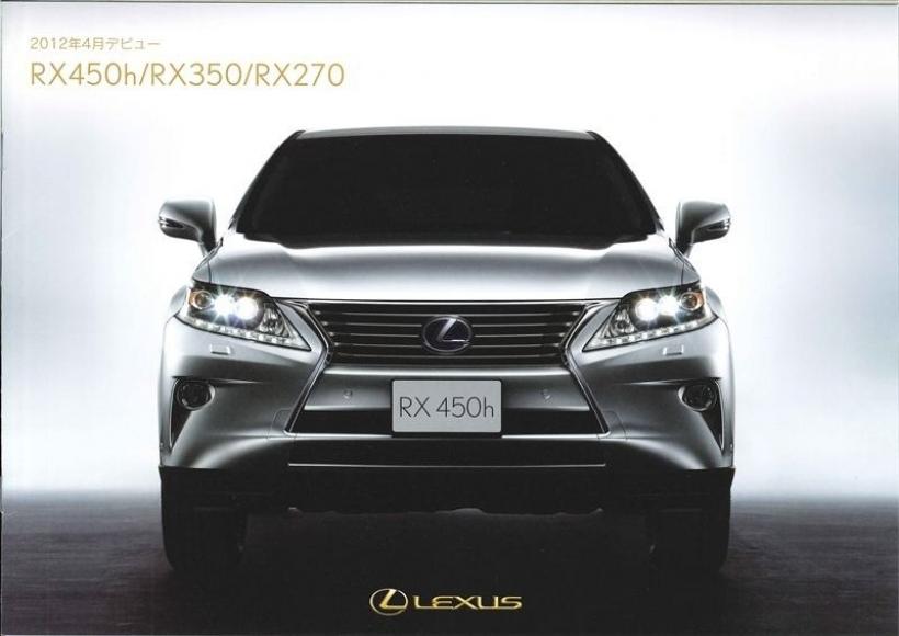 El Lexus RX se renueva otra vez (con fotos filtradas de su catálogo)