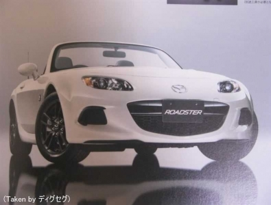 Se filtra el Mazda MX-5 restyling