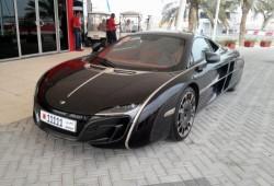 McLaren X1 fotografiado durante el Gran Premio de Bahrein