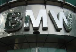 ¿Te gusta aprender?, BMW te ofrece un año de prácticas internacionales remuneradas