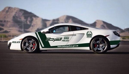 Otro coche para la Policía de Dubái: McLaren MP4-12C