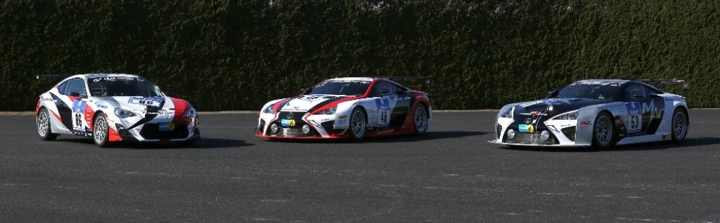 El Lexus LFA y el Toyota GT86 competirán en las 24 Horas de Nürburgring 2014