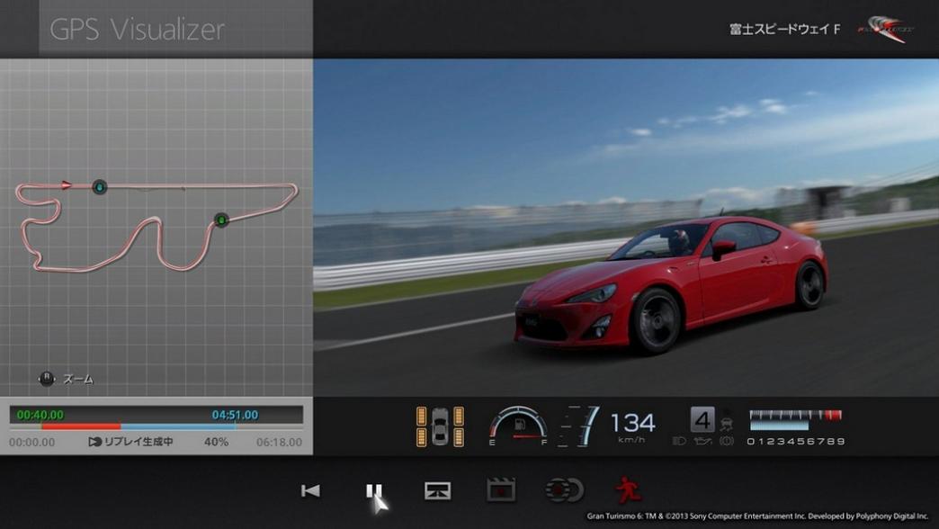 Toyota GT86, con telemetría para jugar en la PlayStation
