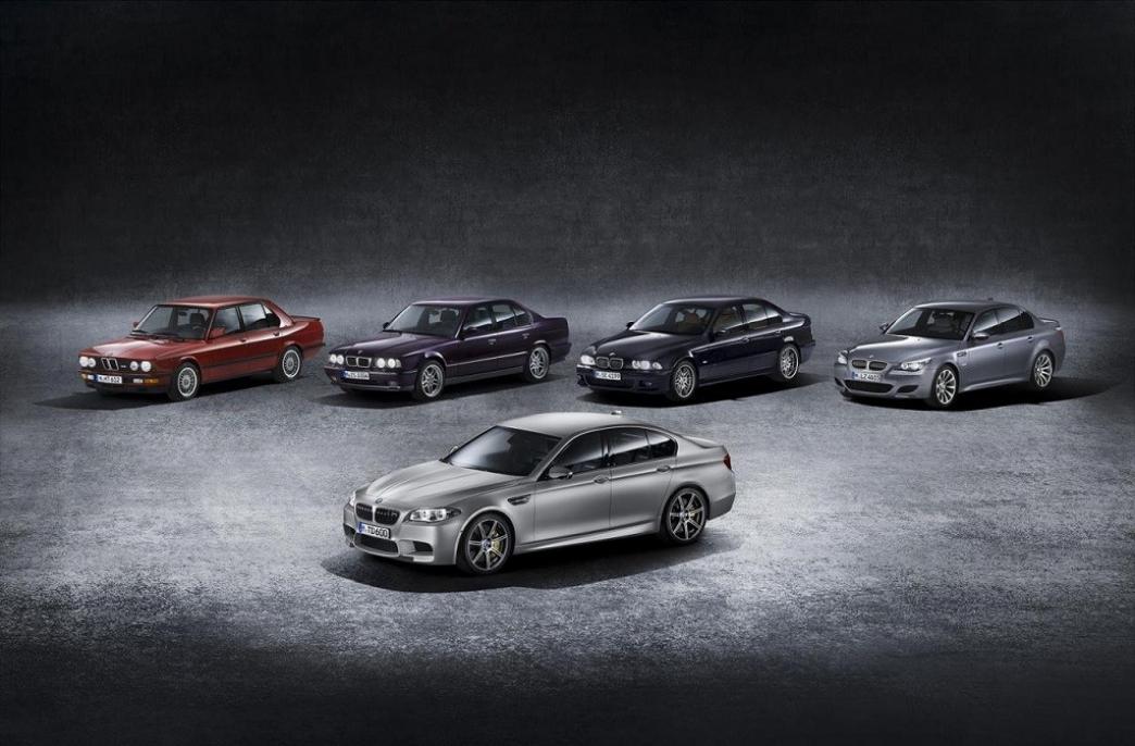 BMW M5 30º aniversario desde 159.000 Euros