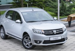 Dacia Logan 10 Aniversario