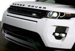 Range Rover Evoque, galardonado por su tecnología e innovación