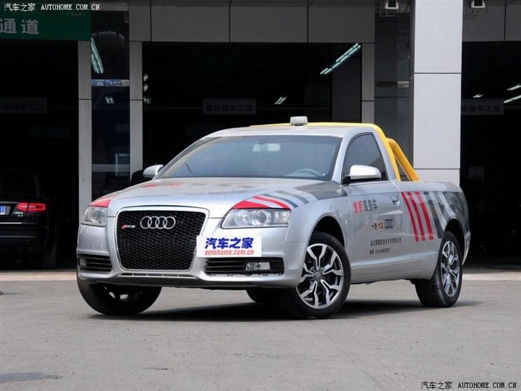 Un Audi A6 de batalla larga convertido en una pick-up