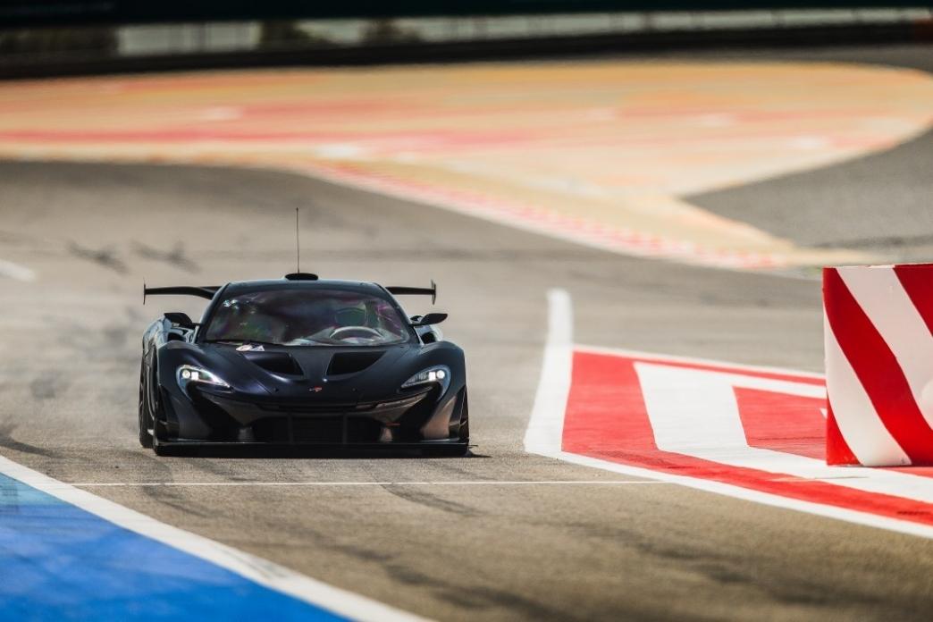 McLaren P1 GTR, la mejor experiencia de conducción jamás fabricada