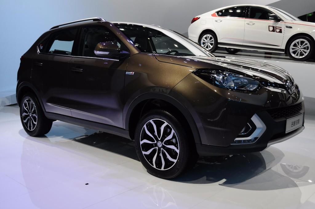 MG GS, así es el nuevo SUV compacto desde China
