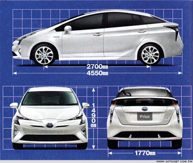Toyota Hybrid 2016: Toyota Prius 2016, ¿filtrado?