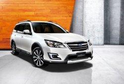 Subaru: un SUV de 7 plazas llegará en 2017