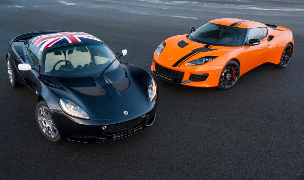 Lotus Exclusive, personalización con mucho color