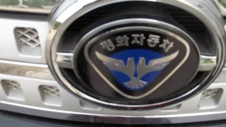 Cómo es un concesionario de coches en Corea del Norte