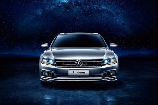 Volkswagen Phideon - frontal