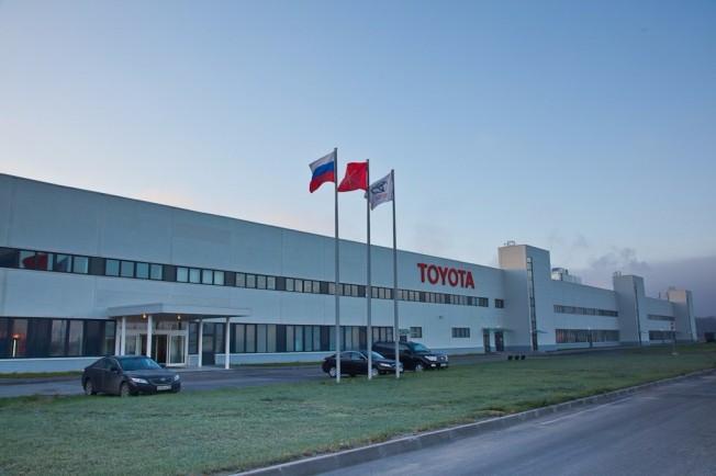 Toyota fabricará el RAV4 en Rusia