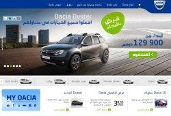 Marruecos, un constructor prometedor de coches para 2020