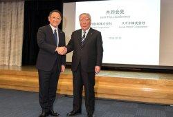 Toyota y Suzuki exploran cómo trabajar de forma conjunta