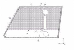 Honda patenta una ventana «sensitiva» al tacto para evitar deslumbramientos