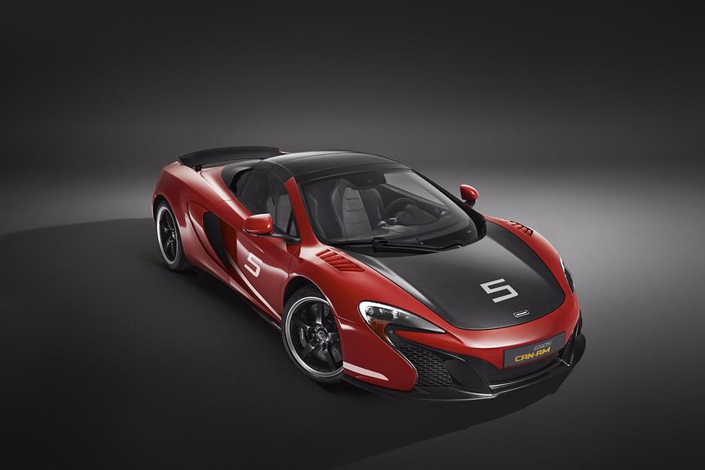 McLaren MSO: opciones de personalización «DEFINED» para el 12C, 650S y 675LT