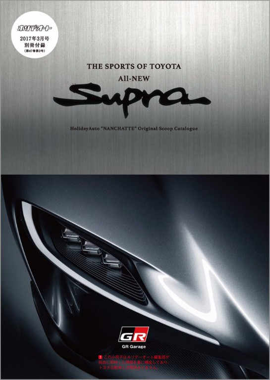 Toyota Supra 2018 - catálogo filtrado