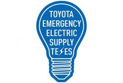 Toyota innova para conseguir vehículos preparados para desastres naturales