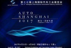 Salón de Shanghái 2017: las novedades más importantes que conoceremos