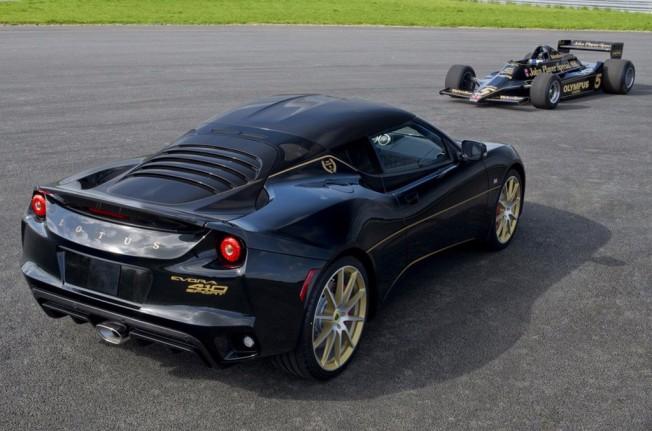 Lotus Evora Sport 410 GP Edition - posterior