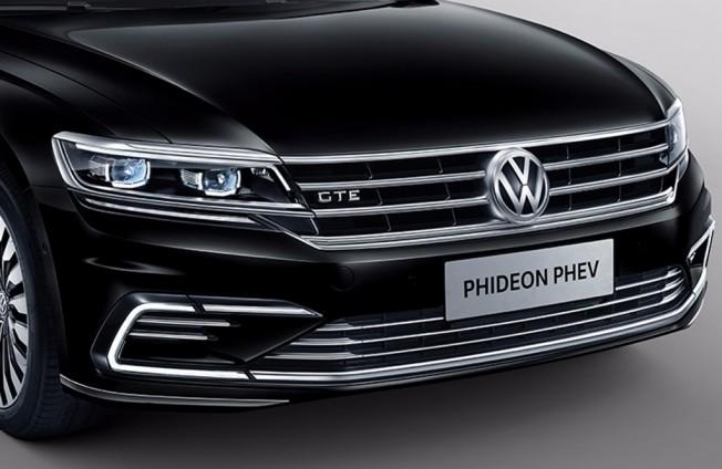 Volkswagen Phideon GTE - frontal