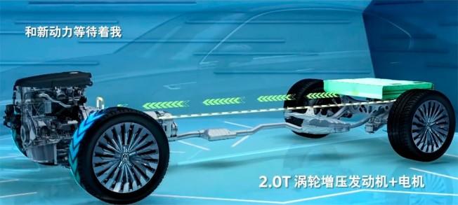 Volkswagen Phideon GTE - mecánica híbrida enchufable