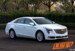¿Será este realmente el nuevo Cadillac XTS 2018?
