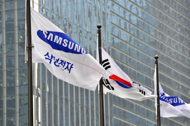 Samsung en Corea del Sur