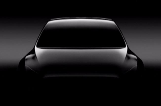Tesla Model Y - teaser