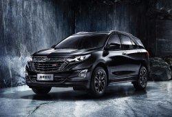 El nuevo Chevrolet Equinox RS debuta en China
