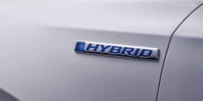 Honda CR-V Hybrid - teaser