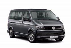 Volkswagen Multivan The Original: la gama estrena versión de acceso