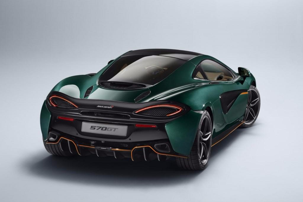 MSO dota al McLaren 570GT de pura elegancia británica