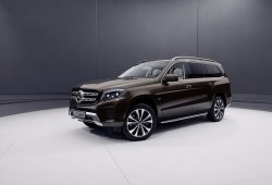 Mercedes GLS Grand Edition, se acerca al final de su vida comercial