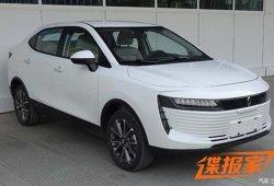 Ora IQ5: filtrado el nuevo SUV eléctrico de Great Wall