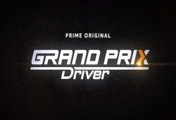 McLaren presenta 'GRAND PRIX Driver', una serie sobre 2017