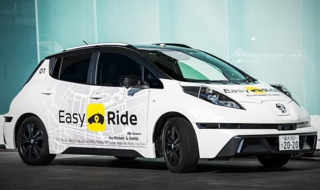 Servicio de movilidad Easy Ride de Nissan y DeNA