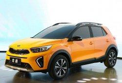 Kia refuerza su oferta SUV en China y lanza el K5 híbrido enchufable