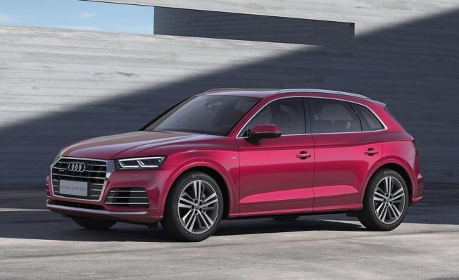 Audi Q5L 2018