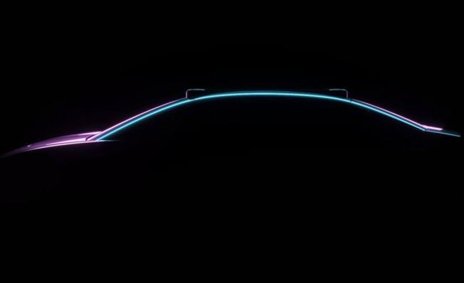 Byton Concept - teaser