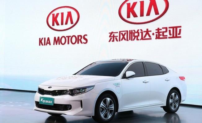 Kia K5 Plug-in Hybrid