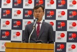 El regreso del Rally de Japón al WRC en 2019 es un hecho