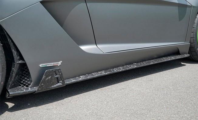 Lamborghini Aventador S preparado por Mansory