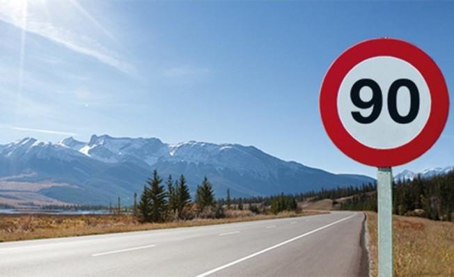 La DGT anuncia los nuevos límites de velocidad que llegan en 2019