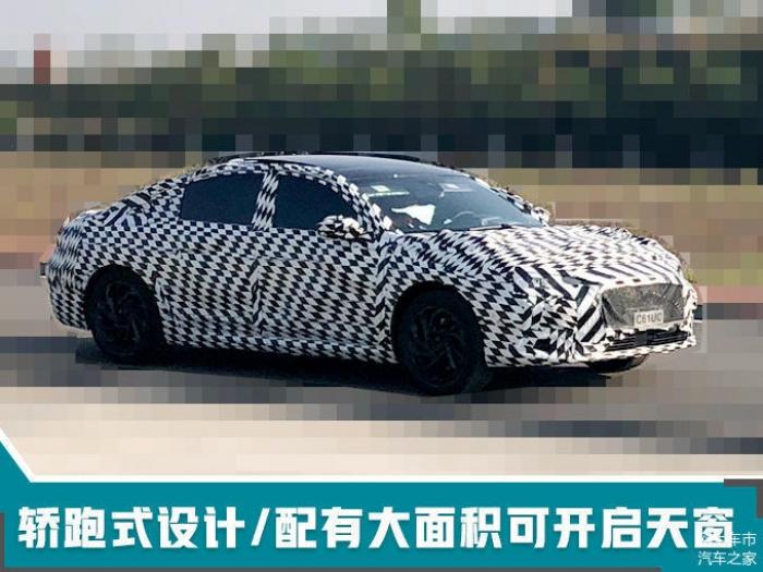 Nuevas fotos espía desde China desvelan al nuevo DS 8, incluido su interior