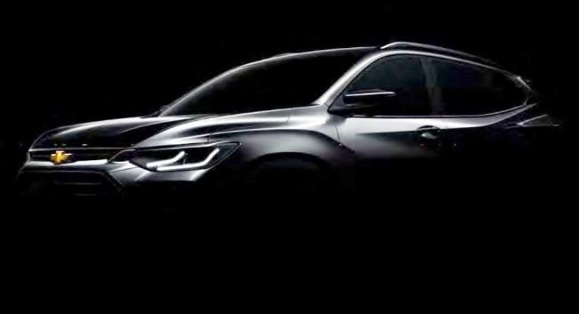 Chevrolet Tracker - teaser