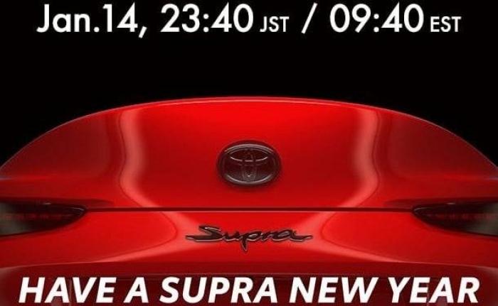 Toyota publica el último teaser del Supra antes de su presentación